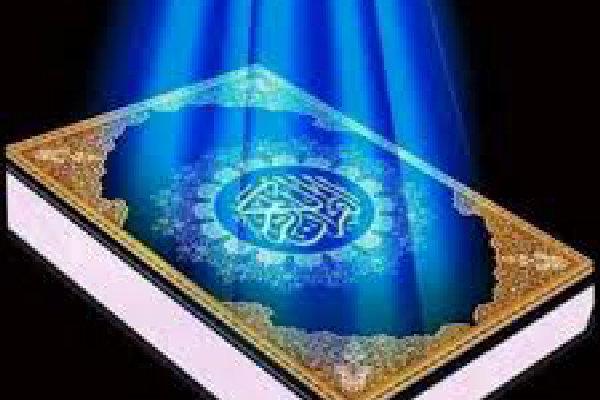بوشهر رتبه برتر فعالیتهای قرآنی کشور را کسب کرد