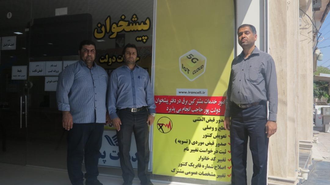 دفتر پیشخوان دولت سبزآباد بوشهر راه اندازی شد