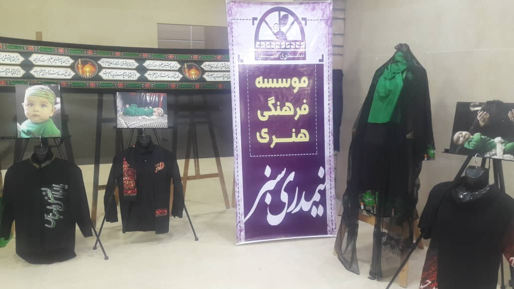 تولیدات فرهنگی سازمانهای مردمنهاد استان بوشهر مورد حمایت قرار میگیرد