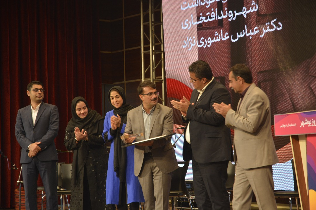 تجلیل از مفاخر بوشهر؛ تجلیل از علم، دانش و فرهنگ این مرز و بوم است
