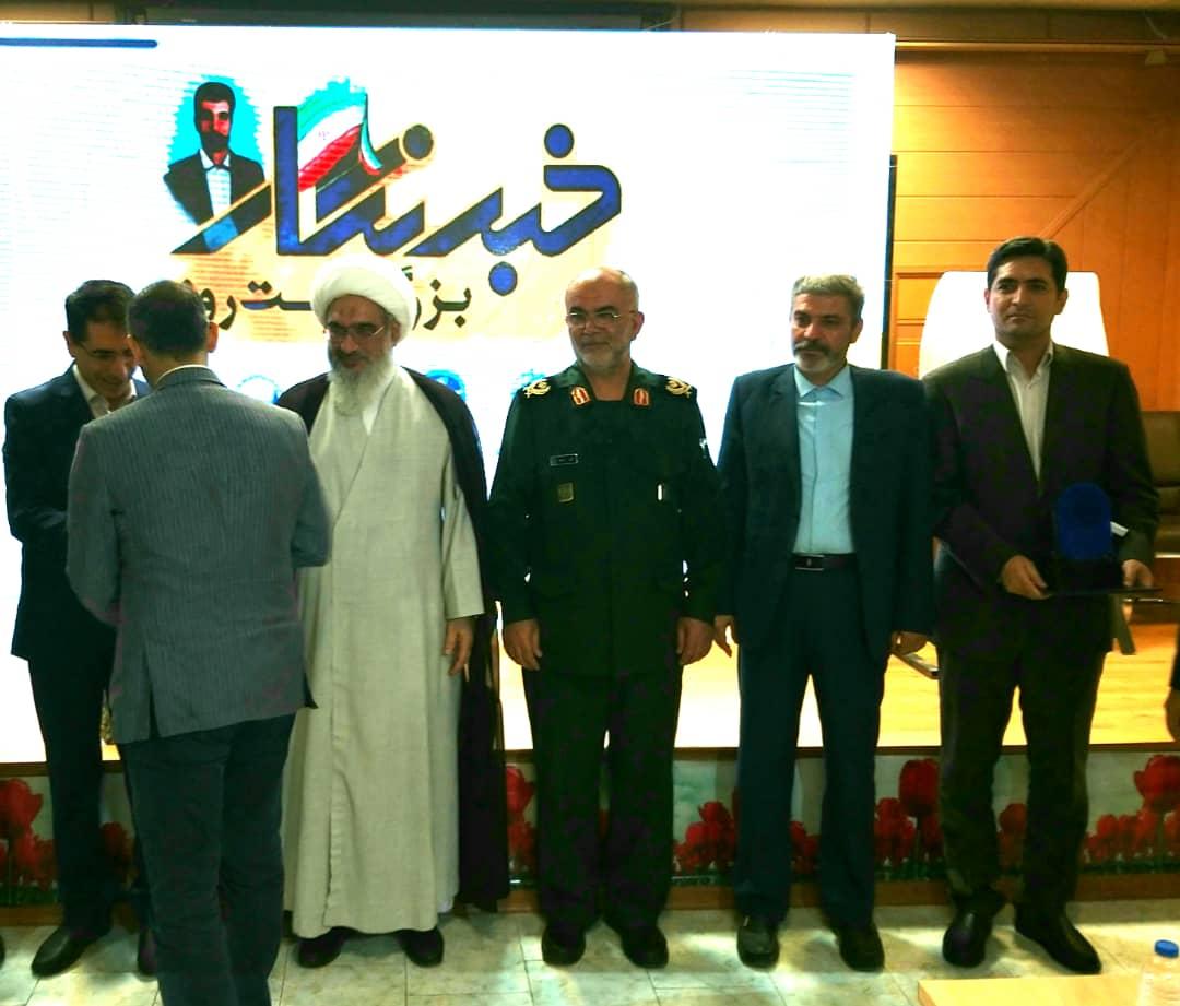 تقدیر از مدیرعامل شرکت توزیع نیروی برق استان بوشهر