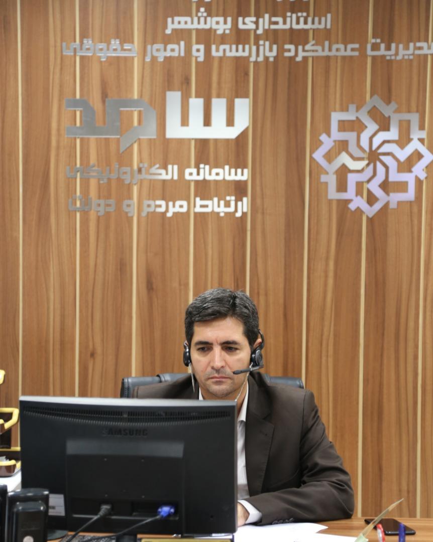 مدیرعامل شرکت توزیع نیروی برق استان بوشهر با سامانه سامد پاسخگوی مشترکان شد