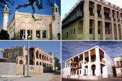 ثبت ۱۰ اثر غیرمنقول استان بوشهر در فهرست آثار ملی