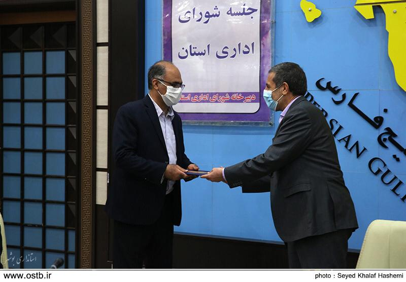 مدیران برتر حوزه عمرانی استان بوشهر در سال ۹۸ تقدیر شدند
