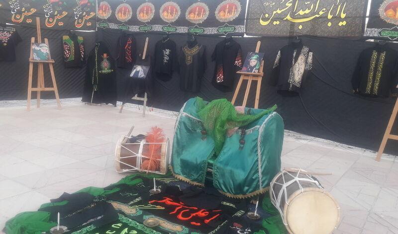 نمایشگاه تن پوشهای عاشورایی در گناوه گشایش یافت
