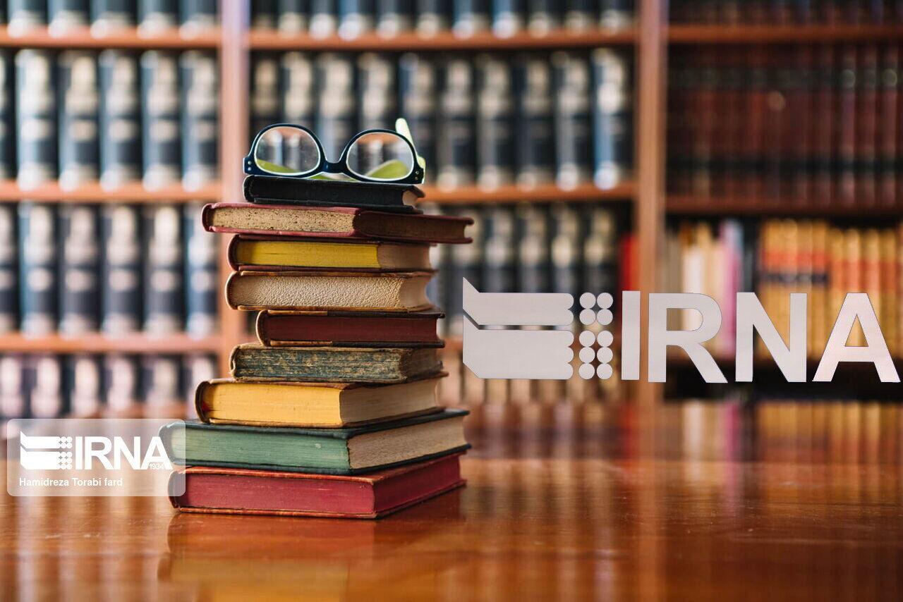 بوشهری ها در هفته کتاب چند جلد کتاب هدیه کردند؟