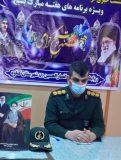 نشست خبری فرمانده سپاه انصار الحسین گناوه به مناسبت هفته بسیج برگزار شد
