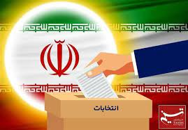 ثبت نام ۱۱۵۲ داوطلب عضویت شورای روستاهای استان بوشهر قطعی شد