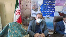 پایین بودن سرانه مطالعه زیبنده استان بوشهر نیست