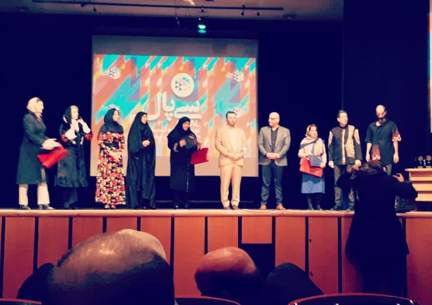 افتخار آفرینی هنرمند گناوه ای در جشنواره مد و لباس سی پال