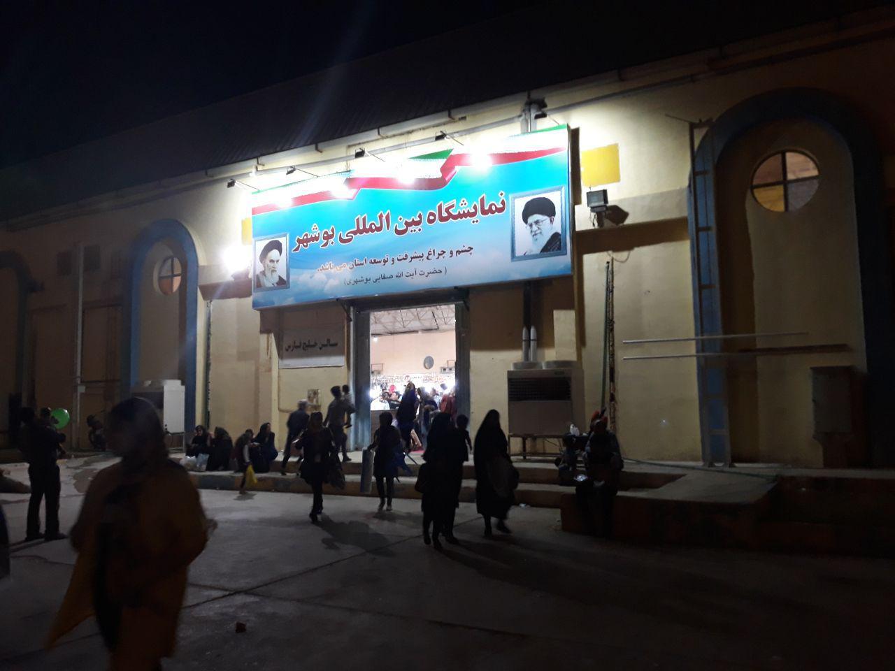 نمایشگاه پاییزه انتظار بوشهریها را برآورده نکرد+تصاویر