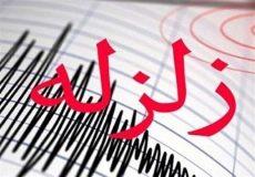 زلزله ۴.۲ ریشتری در گناوه