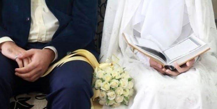 ازدواج از دیروز تا امروز